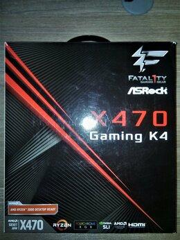 Процессоры (CPU) - AMD Ryzen 7 2700X / ASRock Fatal1ty X470 Gaming K4, 0