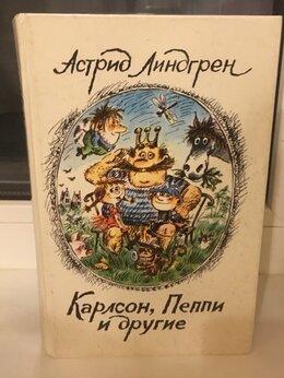 Детская литература - Линдгрен - Карлсон, Пеппи и другие 1987, 0