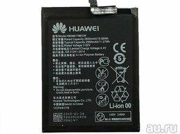 Аккумуляторы - Аккумулятор для Huawei  Nova2i Nova 2 Plus Honor…, 0