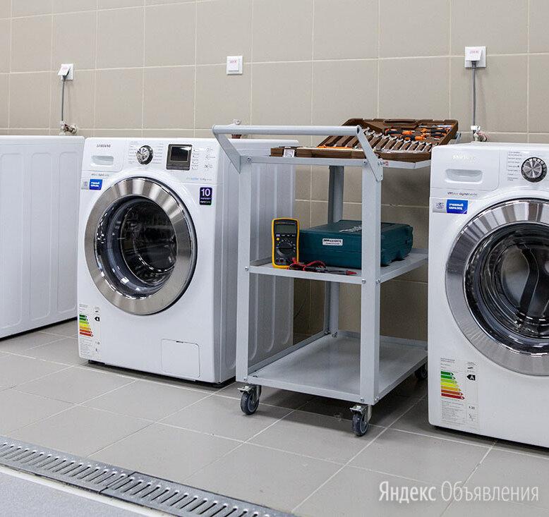 Курсы по ремонту стиральных машин  по цене 17000₽ - Сертификаты, курсы, мастер-классы, фото 0