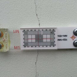 Дополнительное оборудование и аксессуары - Маяки М1 для наблюдения за трещинами и швами, 0