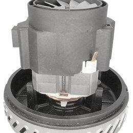 Аксессуары и запчасти - Двигатель 11me39 пылесоса 1200W, 0