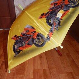Зонты - Зонт детский, 0
