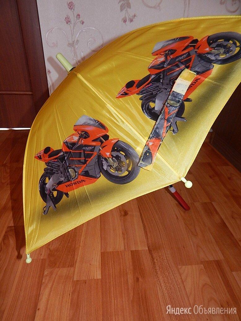 Зонт детский по цене 200₽ - Зонты, фото 0