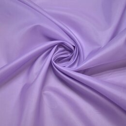 Ткани - Ткань подкладочная сиреневая, 0