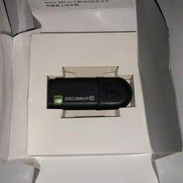 Сетевые карты и адаптеры - Wifi адаптер 360(скорость до 300мб.с), 0