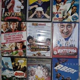 Видеофильмы - Фильмы на дисках, 0