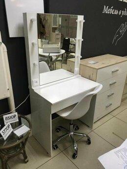 Столы и столики - Стол туалетный, гримерный , 0