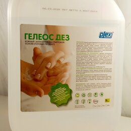 Антисептики - Гелеос Дез 5 л. (антисептик-перчатка), 0