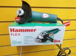 Шлифовальные машины - Углошлифовальная машина Hammer Flex USM900E, 0