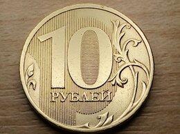 """Монеты - Монета 2009 года """"толстая линия внутри нуля"""", 0"""