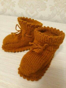 Обувь для малышей - Вязаные пинетки. Новые, 0