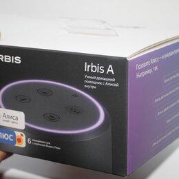 Упаковочные материалы - Коробка фирменная для колонки Яндекс Irbis A1, 0