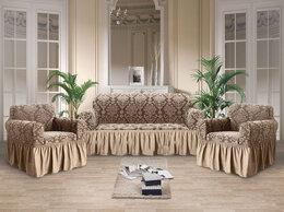 Чехлы для мебели - Чехол для дивана и кресла , 0