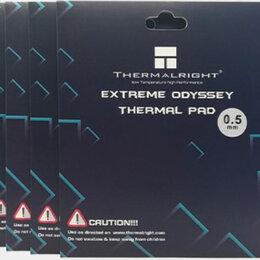 Термопаста - Термопрокладка Thermalright odyssey PRO, 0