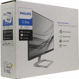 Мониторы - Монитор Philips 226E9QSB/00 новый гарантия 22 дюйма, 0