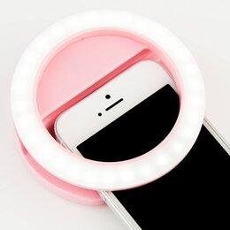 Осветительное оборудование - Кольцо для селфи, 0