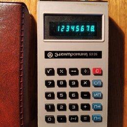 Калькуляторы - Калькулятор Б3-26, 0