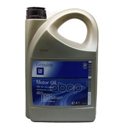 Масла, технические жидкости и химия - Масло Моторное Синтетическое Gm Dexos 2 5w-30 4..., 0