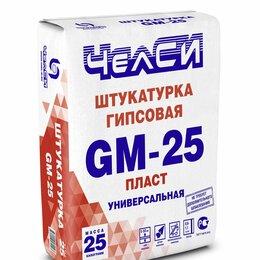 Фактурные декоративные покрытия - Штукатурка гипсовая ЧелСИ Пласт GM-25, 25 кг., 0