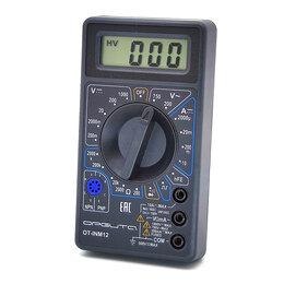 Измерительное оборудование - Мультиметр цифровой + Прозвонка, 0
