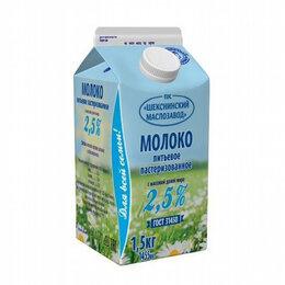 Продукты - Молоко питьевое пастеризованное 2,5 гост 1500 г, 0