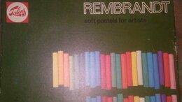 Рисование - Rembrandt (Soft Pastels for artists). 90 цв, 0