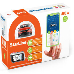 Прочие комплектующие - Автосигнализация StarLine A93 V2 GSM, 0