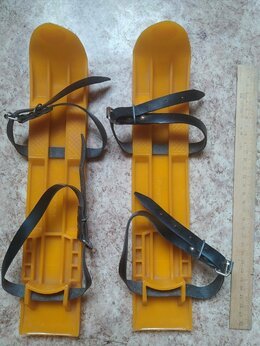 Беговые лыжи - Мини-лыжи пластмассовые. СССР, 0