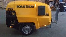 Воздушные компрессоры - компрессор дизельный передвижной kaeser M 27, 0