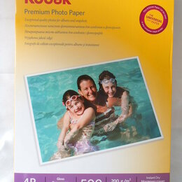 Бумага и пленка - фотобумага 4R (10,2х15,2) глянцевая 200г/м 500л. Kodak, 0