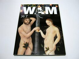 Искусство и культура - WAM 7 Измерение времени, 0