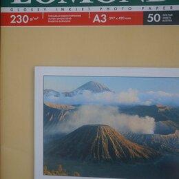 Бумага и пленка - Фотобумага Lomond A3 230 g/m2 глянцевая односторонняя., 0