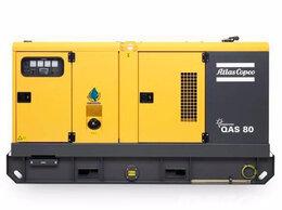 Электрогенераторы - Дизельный генератор Atlas Copco QAS 80, 0