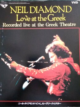 Видеофильмы - VHD диск – Neil Diamond – Love At The Greek -…, 0