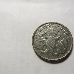 Монеты - 5 руб 1992 года брак аверс и реверс из разного металла, 0