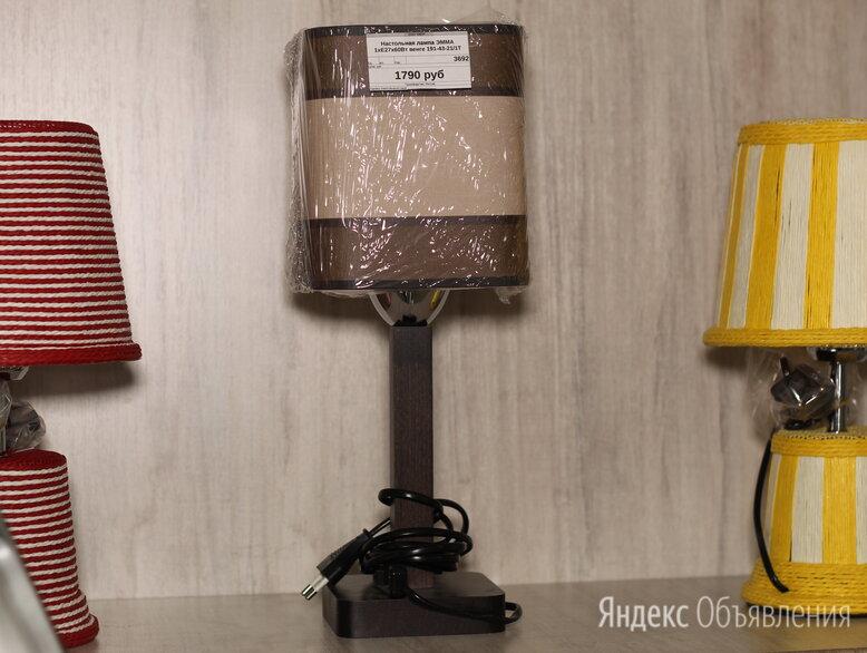 Лампа настольная по цене 1790₽ - Настольные лампы и светильники, фото 0