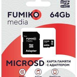Карты памяти - Карта памяти MicroSDHC 64GB Class 10 (c адаптером SD) FUMIKO, 0