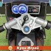 Детский мотоцикл по цене 17250₽ - Электромобили, фото 2