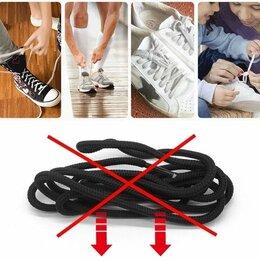 Стельки и шнурки - Эластичные шнурки с металлическим замком, 0