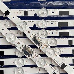 Запчасти к аудио- и видеотехнике - LED подсветка для телевизоров, 0