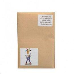 Бумага и пленка - Фотобумага 10х15 матовая 230г/м 500л. эконом плюс, 0