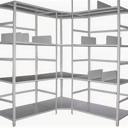 Мебель для учреждений - Стеллажи металлические МС-750, 0