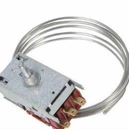 Аксессуары и запчасти - Термостат K59-Q1902-000 (KFD32Q3), капилляр 1,5 м, Indesit, 0