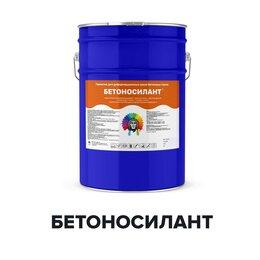Краски - Герметик для деформационных швов - БЕТОНОСИЛАНТ…, 0