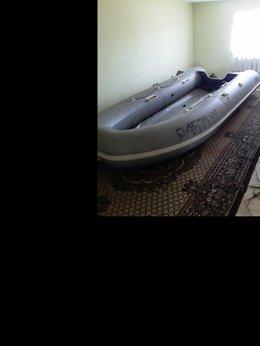 Надувные, разборные и гребные суда - Продаётся моторная лодка, пвх Фрегат 5…, 0