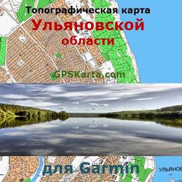 Карты и программы GPS-навигации - Ульяновская область  v2.0 для Garmin (IMG), 0