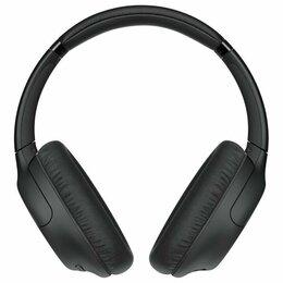 Наушники и Bluetooth-гарнитуры - Беспроводные наушники Sony WH-CH710N, black, 0