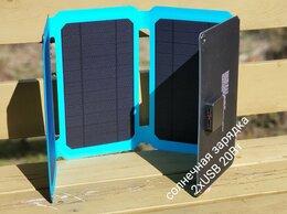 Солнечные батареи - Солнечная зарядка USB x2 20Вт, 0