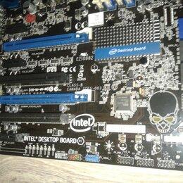 Материнские платы - Intel DP67BG LGA 1155 DDR3 ATX USB 3.0 eSATA FireWare IEEE-1394, 0